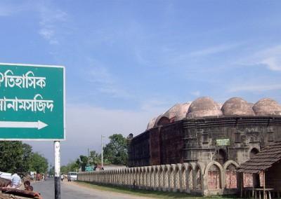 Choto-Sona-Mosque