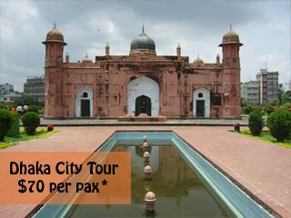 Dhaka city tour deshghuri