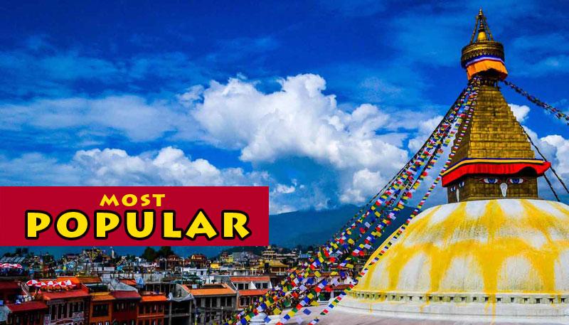 নেপাল ভ্রমণের আদ্যোপান্ত: বেস্ট প্ল্যান + বেস্ট প্রাইস
