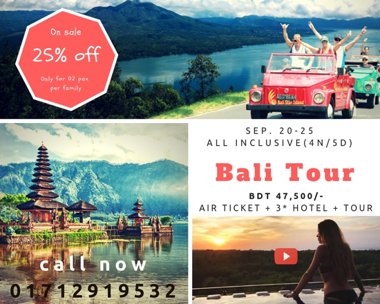Bali Flash Sale : Sep 20 – Sep 25, 2018